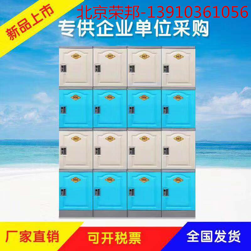 全塑更衣柜图片/全塑更衣柜样板图 (3)