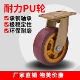 橡胶风火轮重型轮电话 枣红色耐力脚轮耐磨电话