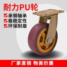橡胶风火轮重型轮电话 枣红色耐力脚轮耐磨电话批发