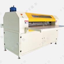 珍珠棉数控横竖分切机与其他分切设备的区别东莞派尔科技 EPE珍珠棉数控横竖分切机