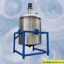 清溪厂家直销液体搅拌罐 搅拌机 加热搅拌罐 树脂搅拌机