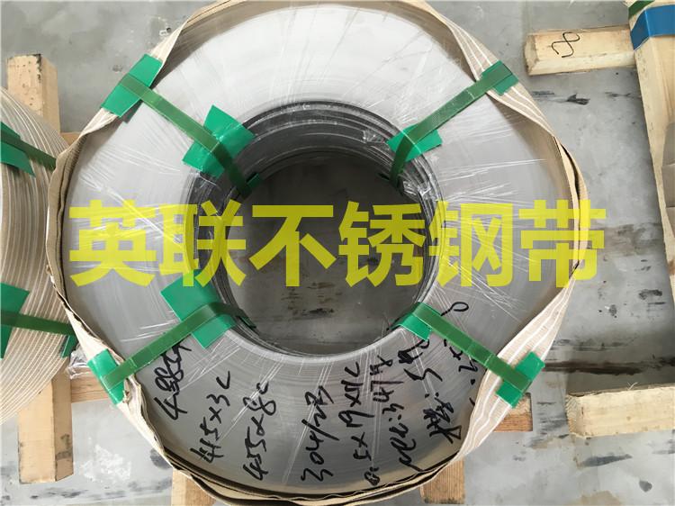 戴南不锈钢打包带零卖/兴化不锈钢带/无锡不锈钢打包带/打包带规格抗拉强度