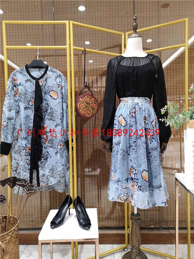 拿翩尼乔帛连衣裙品牌剪标图片/拿翩尼乔帛连衣裙品牌剪标样板图 (2)