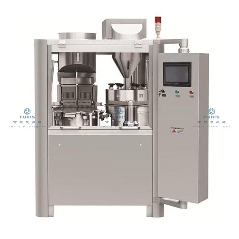 实验室必备NJP-800全自动胶囊填充包装机可定做