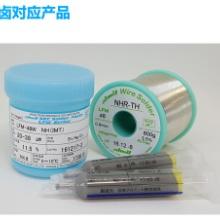 奥陆弥透无卤焊锡膏,Almit阿米特无卤焊锡丝,不含卤素优质焊锡产品批发