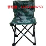 迷彩野战折叠椅
