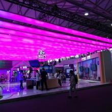 2019年世界移动通信大会-上海MWCS