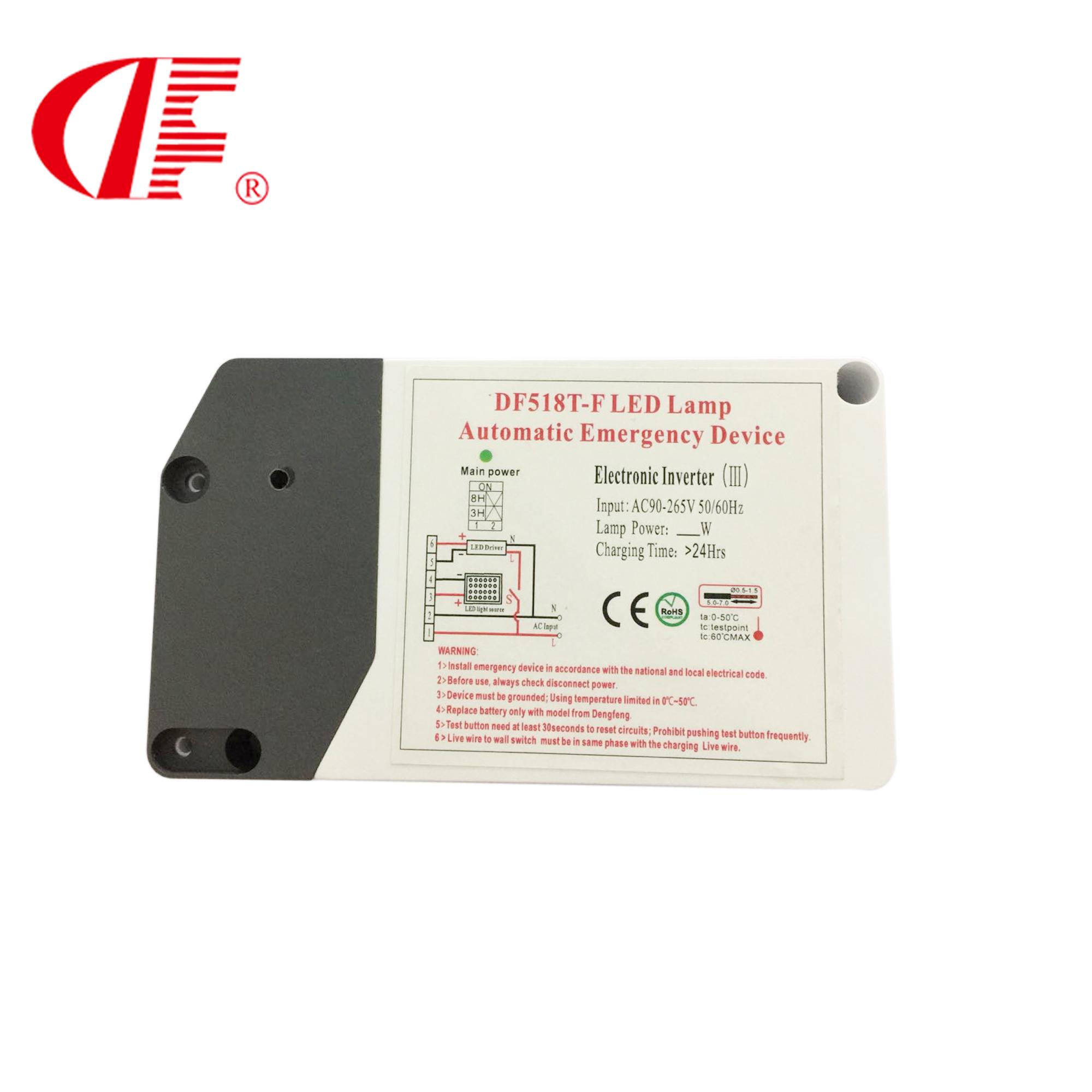 智能调光应急电源LED自检功能应急驱动可控应急输出亮度