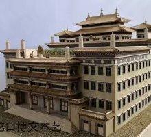 色达五明佛学院建筑模型