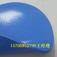 抗撕裂高强度2MM蓝色PVC涂刮夹网布、水池篷布