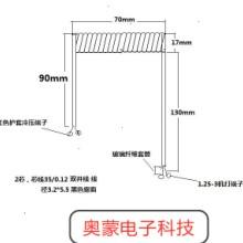 弹簧线 螺旋线 螺旋电缆