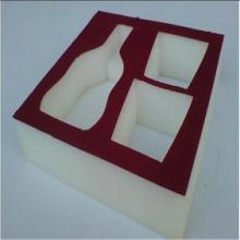 泸州珍珠棉包装制品工厂