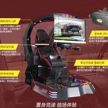 VR賽车激情赛车刺激赛场外带一个32寸的屏幕VR设备源头厂家 VR賽车比赛