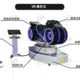广州猎金VR摩托车3缸多维度摆动真实刺激项目VR体验馆VR设备厂家VR源头厂家VR赛车