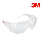 3M1611HC防护眼镜  供应3M1611HC访客用防护眼镜防冲击防紫外线眼镜 厂家价格 厂家直销 厂家批发