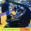 猎金 VR赛车 vr大型设备厂家 商场娱乐项目有哪些 休闲娱乐项目有哪些 游乐园项目