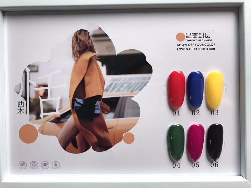 甲油胶工厂新款甲油胶  温变封层 6色一套  好看实惠 美甲店专用