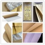 惠祥塑编纸塑复合袋大方时尚价格适中,具有强度高防水性好,外型靓丽,便于装卸等特性,是一种目前流行和实用的普通包装材料