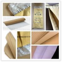 惠祥塑编供应纸塑复合袋 黄、白牛皮纸袋黄、白牛皮纸袋,量大从优