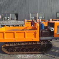 厂家供应全地形农用履带运输自卸拖拉机