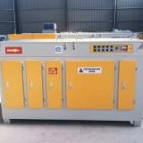 uv光氧空气处理设备生产厂家