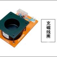 马达专用充磁机|新能源马达充磁机|消防风扇马达充磁机