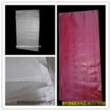 惠祥塑编加工限公司厂家提供质优价廉编织袋,全部厂家直销,无中间销售环节