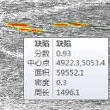 ALFA木材外观缺陷视觉检测系统(深度学习机器视觉检测系统)