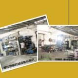 惠祥塑编加工有限公司是 广东知名品牌编织袋二十多年历史