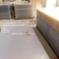 临夏立体画光栅板材料厂 3d光 海北立体画光栅板材料厂 石家庄立体软件光栅板 海北3d画光栅板材料 海北立体画32线