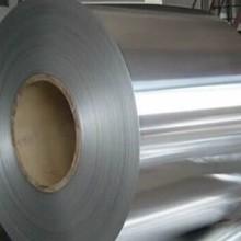 供应热轧卷花纹板卷Q345B钢板|供应船板专用钢板|锅炉板专用花纹板