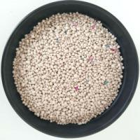 膨润土猫砂
