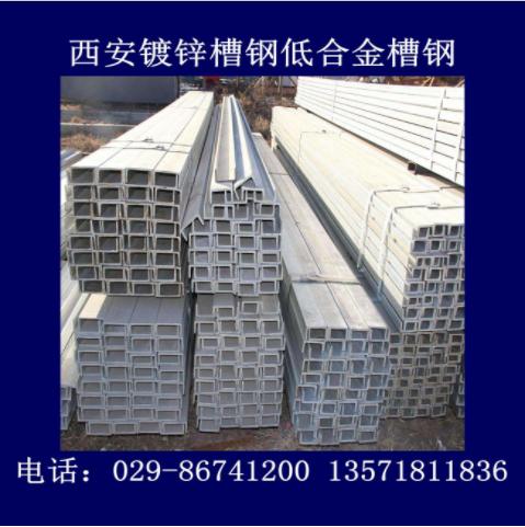 不锈钢槽钢用途