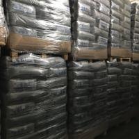 广东碳黑N774优质供应商