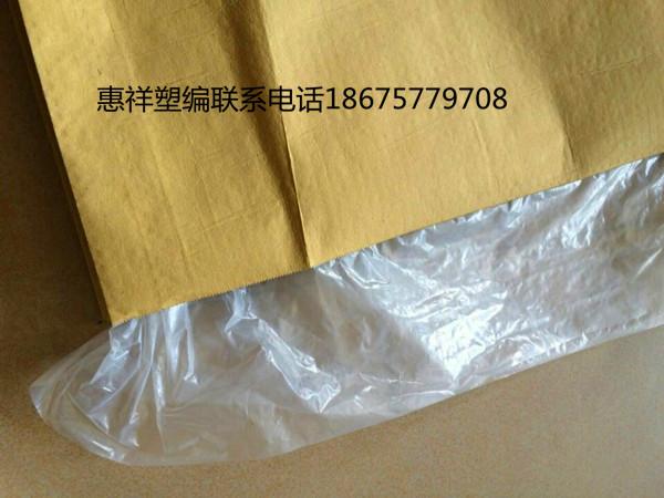 纸袋 纸袋批发价格 纸袋批发 纸袋批发商