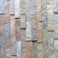 锈石英的作用及用途