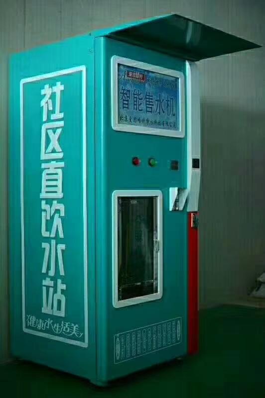 净水机行业中的能力者——北京爱思 净水机行业中的能力者—-爱思唯特