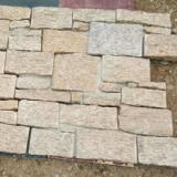 水泥文化石虎皮黄的用途