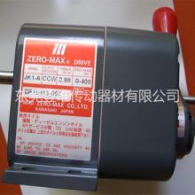 三木无级变速机JK1日本MIKIPULLEY Zero-Max链杆式变速机现货销售