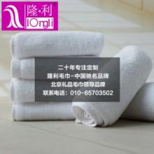 隆利厂家直销批发 可订做LOGO 进口纱纯棉宾馆酒店洗浴美容白毛巾 纯棉方巾批发