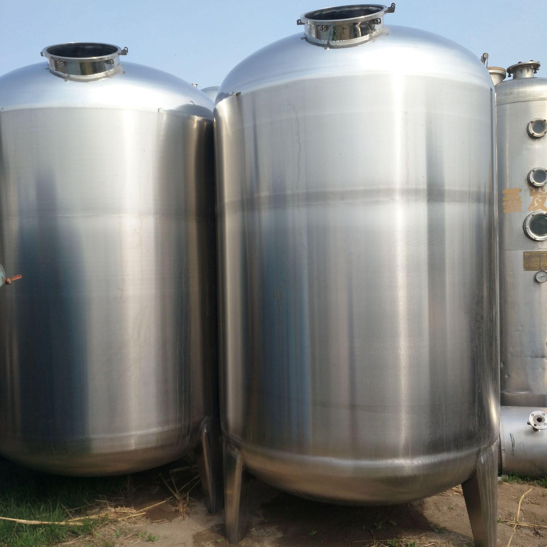 二手不锈钢搅拌罐设备销售