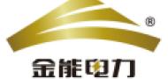 金能电力科技股份有限公司
