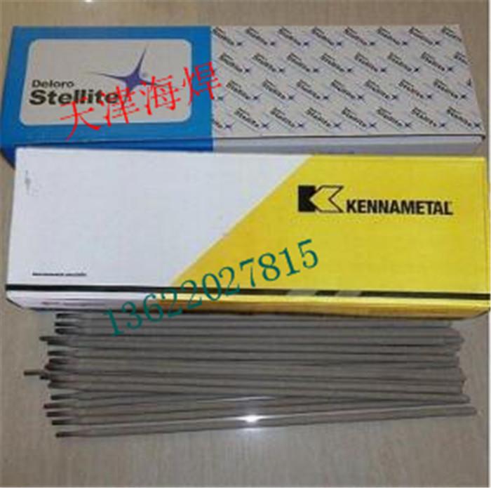 上海司太立钴基12号堆焊焊条D812阀门钴基焊条