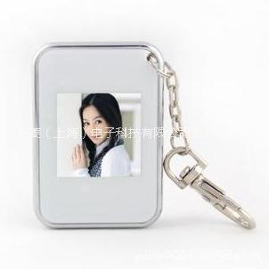 1.5寸数码相框/电子相册/电子相框/礼品相框/钥匙扣相框