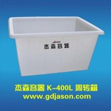 耐磨塑料方盆水产鱼盆蚯蚓养殖箱图片