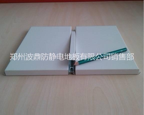 郑州周口机房彩钢板/机房墙板报价批发/机房彩钢板厂家直卖电话