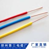 郑州第三电缆厂/郑州第三电缆有限公司【厂家直销】