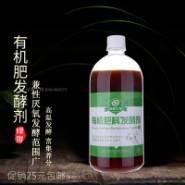 EM发酵剂 水肥发酵 微生物菌剂图片