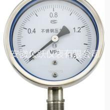 不锈钢压力表厂家、压力表价格批发