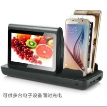 触摸屏广告移动电源带wifi广告移动电源共享充电宝 餐厅移动电源 双屏餐厅移动电源